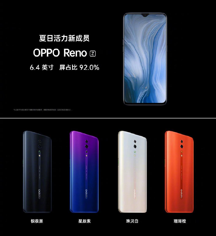 OPPO推出Reno系列新品Reno Z:售价2499元 热点资讯 第1张