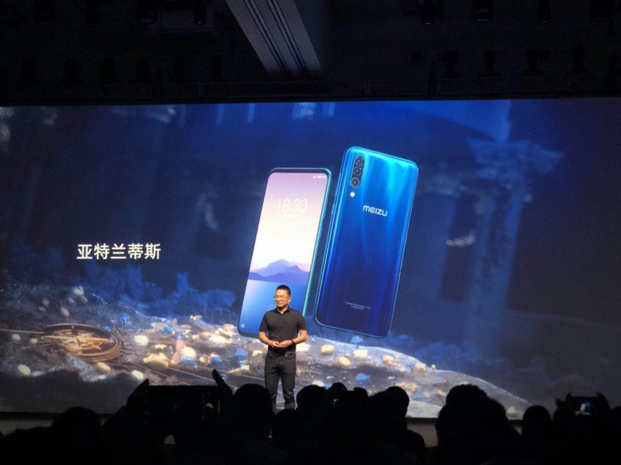 魅族16Xs发布,售价1698元起 搭载Flyme 7.3 热点资讯 第4张