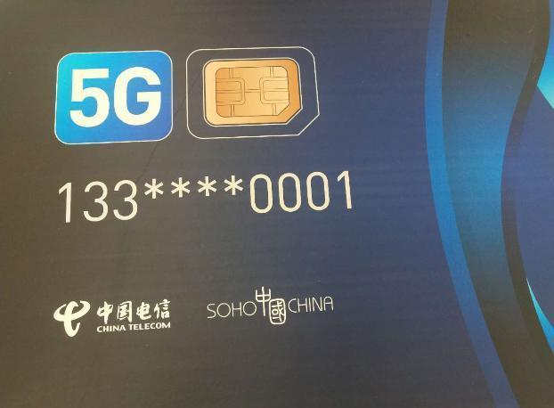 10GB一毛钱? 未来普通人吃不吃得消5G收费 热点资讯 第4张