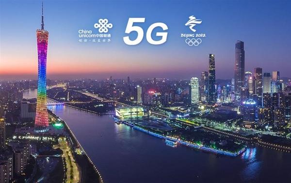 中国联通:已率先开通国内40个城市的5G试验网络 热点资讯 第1张