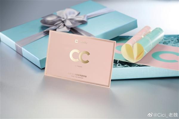 小米CC9全新包装盒公布:多彩设计 风格清新 热点资讯 第5张