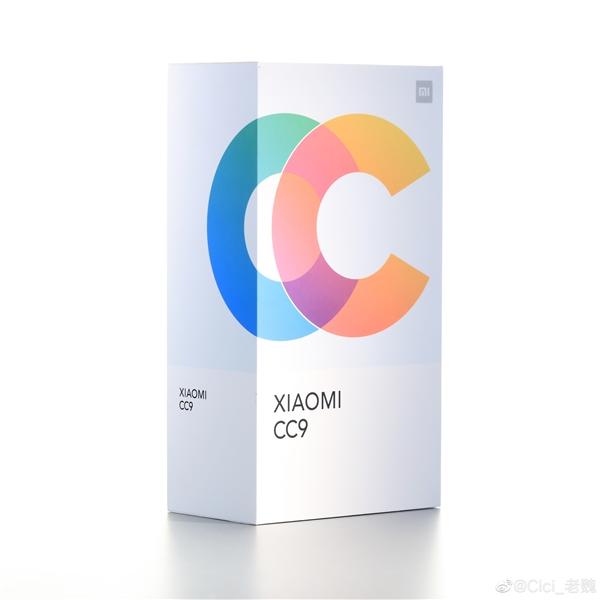 小米CC9全新包装盒公布:多彩设计 风格清新 热点资讯 第1张