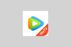 WeTV 1.6.1 - 腾讯视频海外国际版,清爽无广告