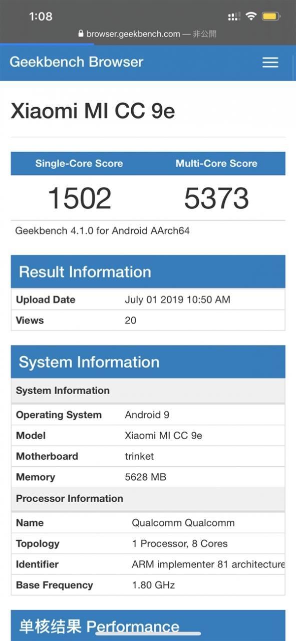 小米CC9e配置曝光:全球首款骁龙665机型 热点资讯 第2张