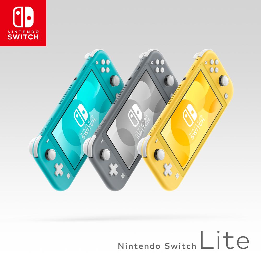 任天堂:Switch Lite是今年发售的唯一新Switch机型 热点资讯 第1张