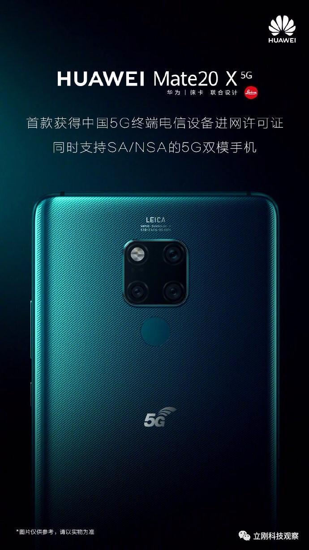 [实测]北京的5G用起来到底怎么样? 热点资讯 第6张