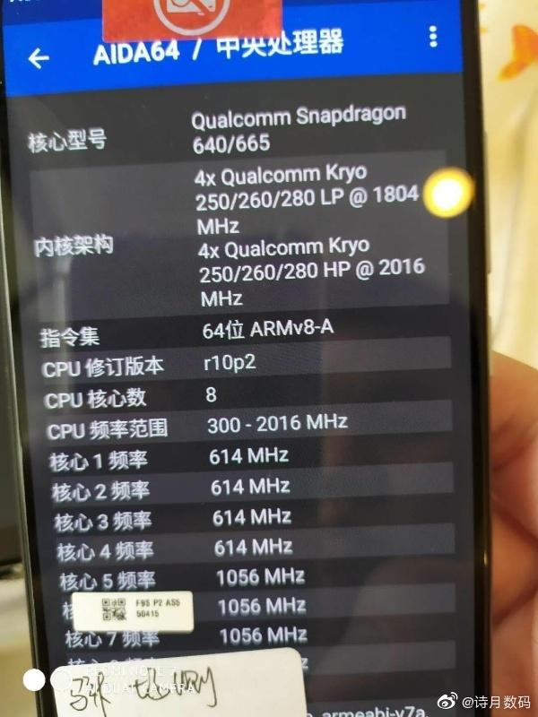 小米CC9e配置曝光:全球首款骁龙665机型 热点资讯 第1张
