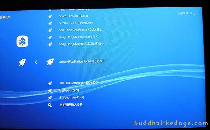 选择 Sony - Playstation Portable(PPSSPP)