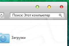 Win10主题:OSX 经典MacOS风格