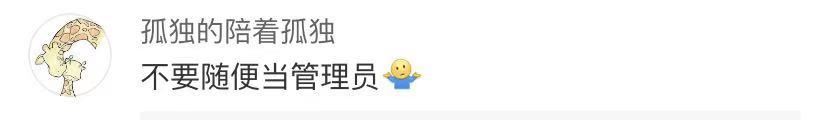 网民在QQ群发淫秽视频 管理员全被判刑 热点资讯 第3张