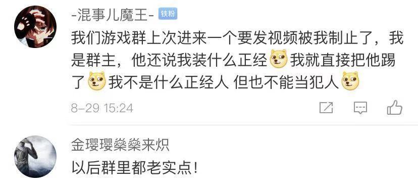 网民在QQ群发淫秽视频 管理员全被判刑 热点资讯 第5张