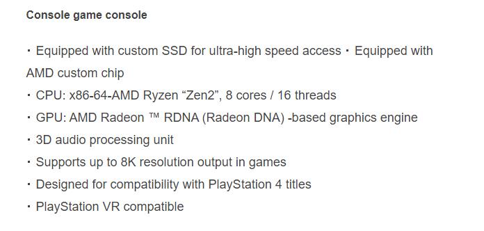 """PS5 CPU将是AMDRyzen """"Zen2"""",8核心16线程 热点资讯 第2张"""